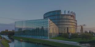 Photo - EU Building